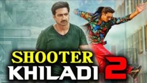 Shooter Khiladi 2 2019 -  Gopichand, Regina Cassandra